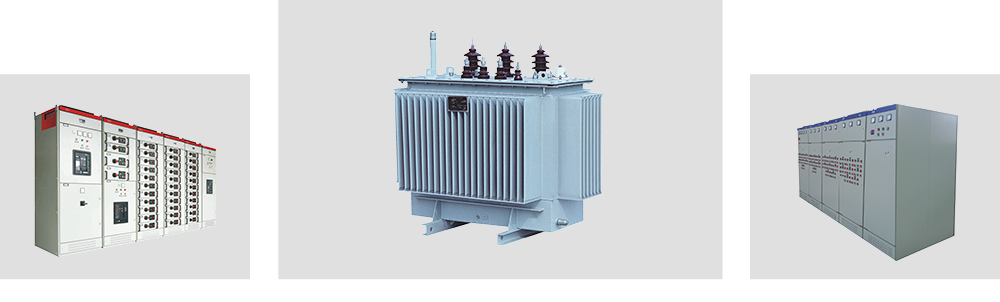 ZG-S11-H(Z)组合式配电变压器